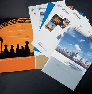 工业产品宣传册论+�_国际化品牌设计专家 酒店VI设计 宣传册设计 样本设计 品牌VI设计